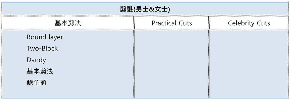 edu001.jpg