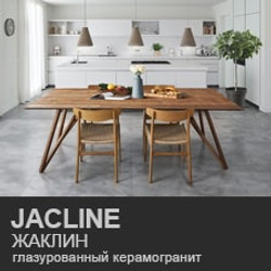 Jacline керамогранит