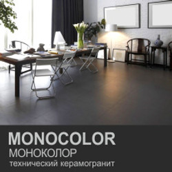 Monocolor