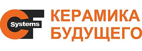 керамика в Ростове