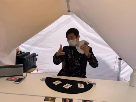 i-wash加茂川店様オープンイベントにてマジック!