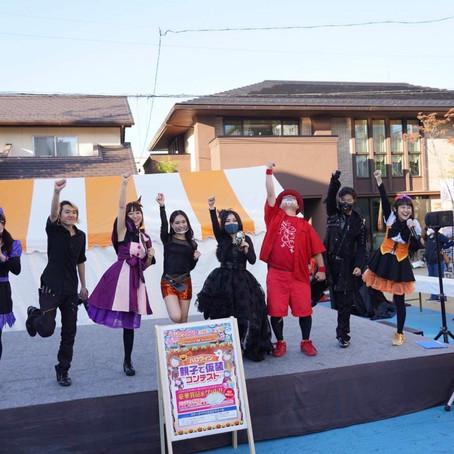 ハロウィンフェスタ〜Festa de illusion〜岐阜ハウジングギャラリー県庁前様にて