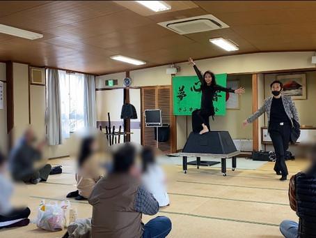 ぎふ早田太鼓の会にてイリュージョンショー!