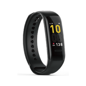 You can buy activity or sleep tracker via Karathon, one of the top 10 RPM platform in the US