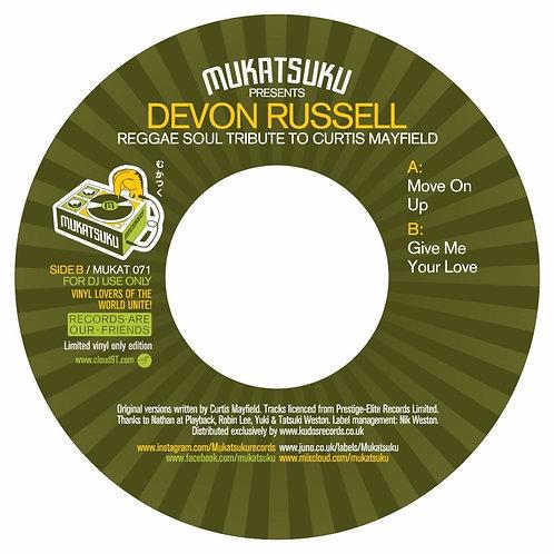 Mukatsuku presents Reggae Soul Tribute To Curtis Mayfield