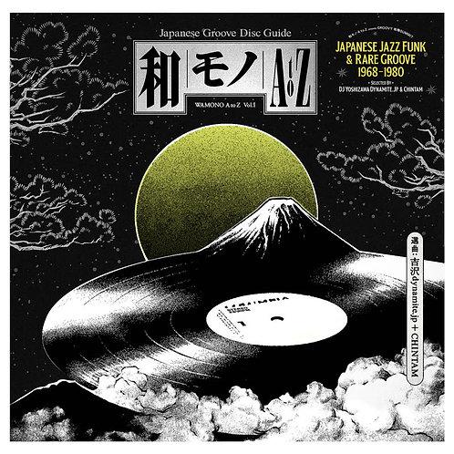 Various Artists - WAMONO A to Z Vol. I - Japanese Jazz Funk & Rare Groove 1968-1