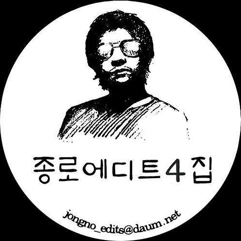 Mori Ra - Jongno Edits Vol 4