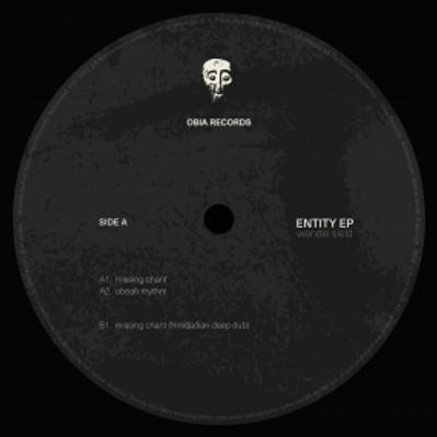 Wendel Sield - Entity EP