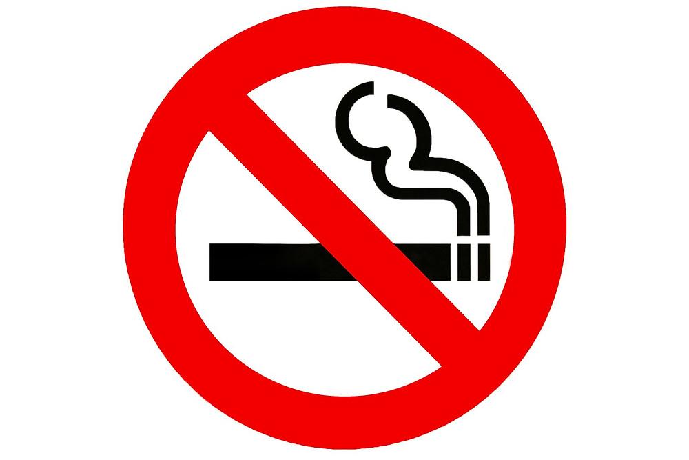 DO NOT SMOKE, PLEASE!