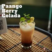 Paango Berry Colada.png