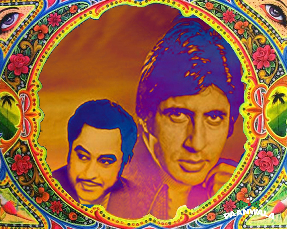 Kishor Kumar and Amitabh Bachchan