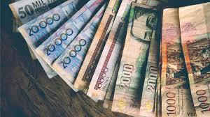 Colombian Pesos 2