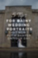 rainy wedding photos blog cover.png