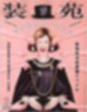 51RrD--QRDL._SX258_BO1,204,203,200_.jpg