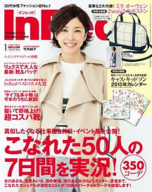cover_003_201501_ll.jpg