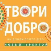 лого марафона.jpg