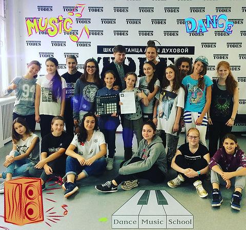 Семинар музыкальности DMS в школе танца Todes