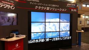 デジタルサイネージ「デジサイン」新モデル「デジサインSTBX4・デジサインBOX」2モデル発表 ラインナップ充実~マルチ(4面)ディスプレイに対応上位モデル、より安価に導入できるエントリーモデル~