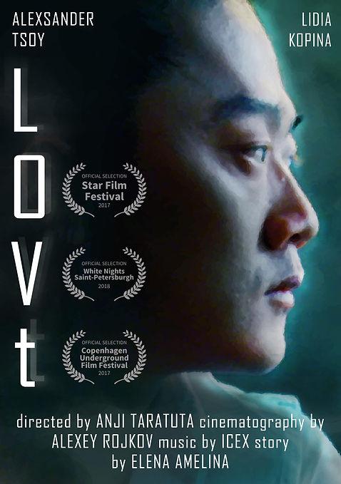 LOVT poster.jpg