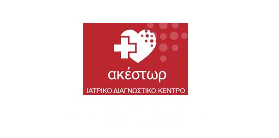 ΑΚΕΣΤΩΡ