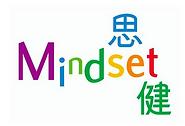 MINDSET Hong Kong.png