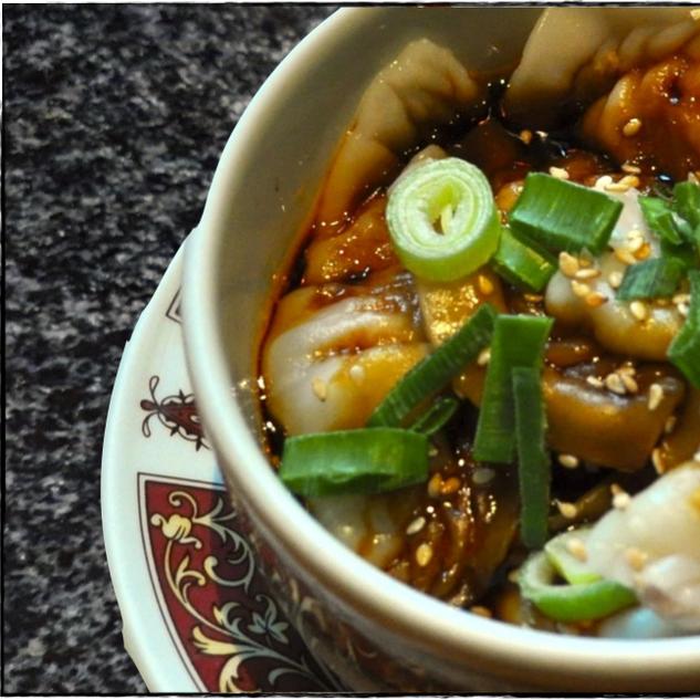 #13 红油水饺 HONG YOU SHUI JIAO