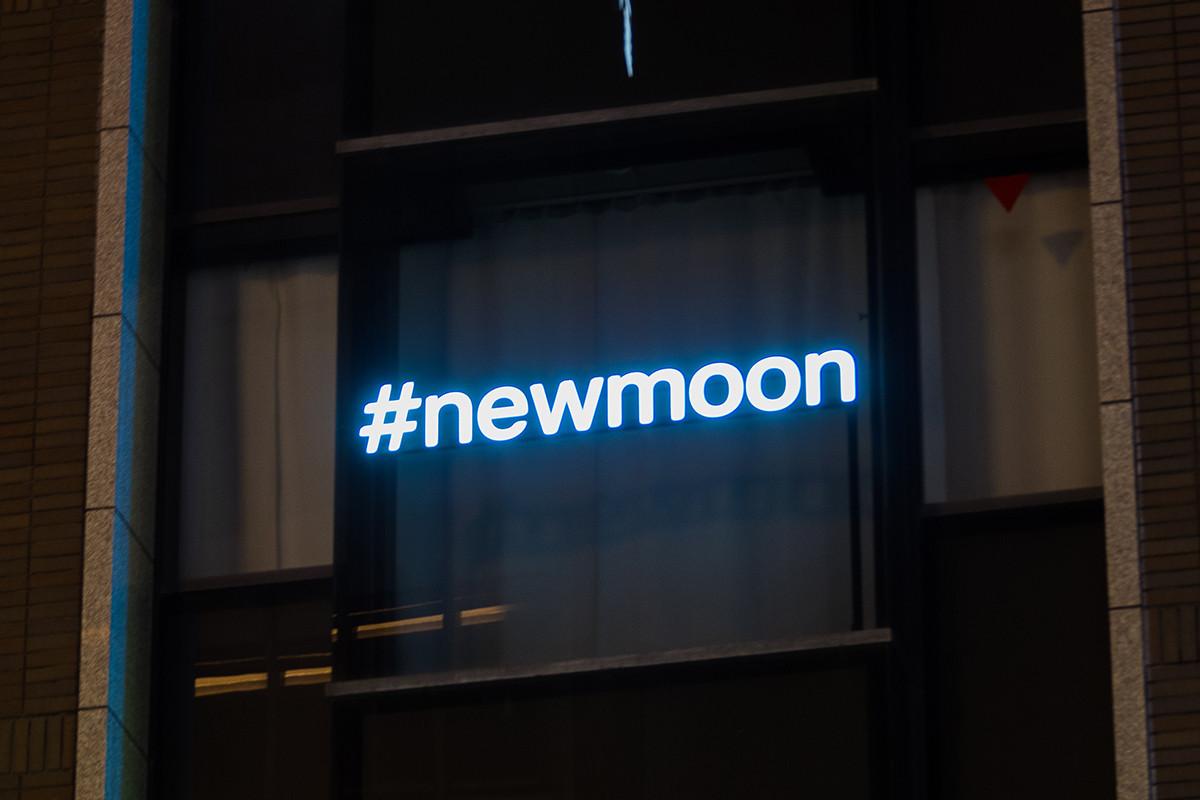 #newmoon by Masahide Matsuda
