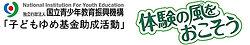 josei_hyouji_2.jpg