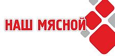 Наш мясной логотип для наклейки.png
