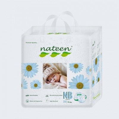 Nateen (biodegradable)  R.N 20 Unidades