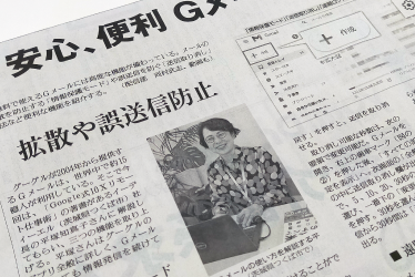 newspaper1.png