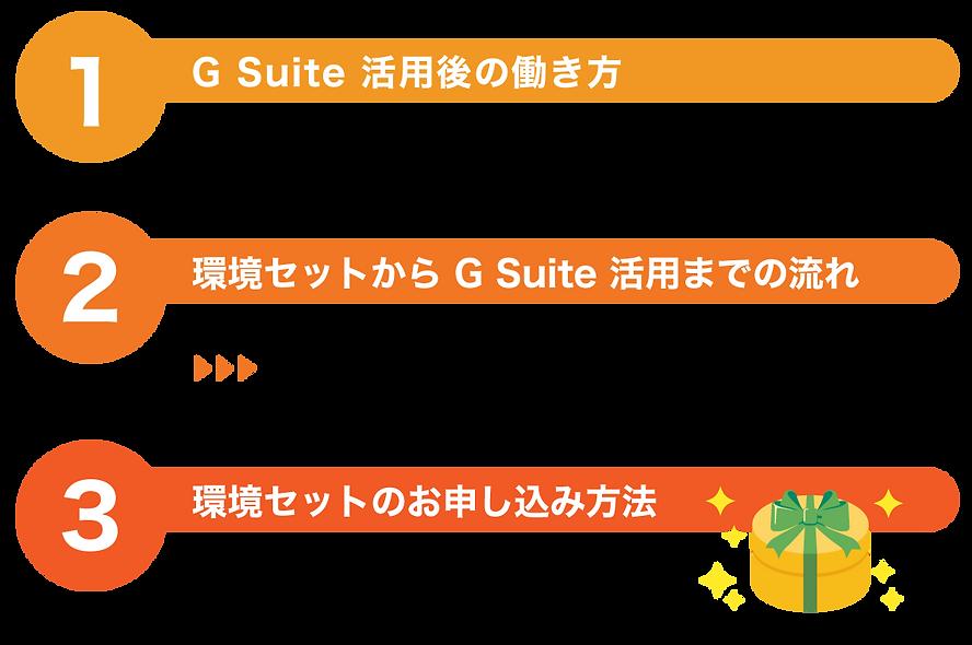 kankyou_16.png