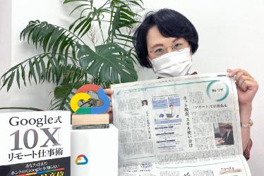 newspaper2.png