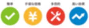 スクリーンショット 2020-03-13 14.56.01.png