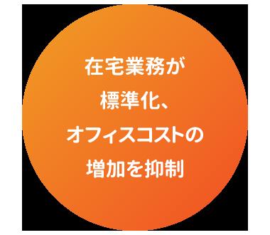 kankyou_09-1.png