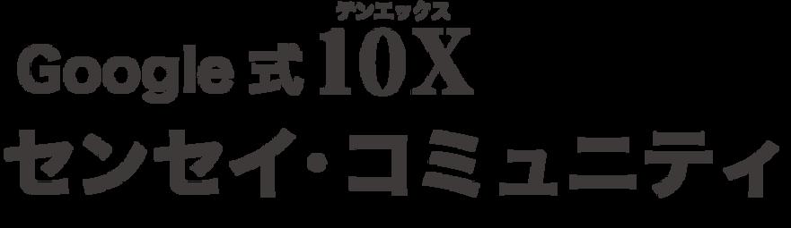 アセット 10.png