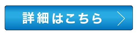 リモートコミュニティ_スライド2.png