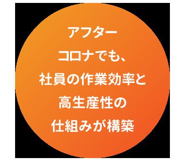 kankyou_10.png
