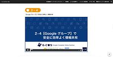 スクリーンショット 2021-03-01 15.15.28.png