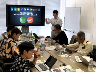 ビジネス向け「Google 体験活用セミナー」「Ggナビ養成1日集中トレーニング」開催します!