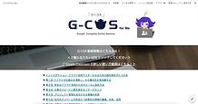 スクリーンショット 2021-03-01 15.14.28.png