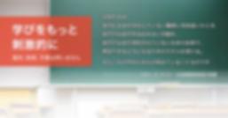スクリーンショット 2020-03-13 14.48.21.png