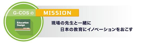 スクリーンショット 2020-03-31 13.33.51.png