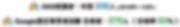 スクリーンショット 2020-03-12 15.51.04.png
