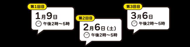 管理コンソ_05.png