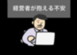 kankyou_04.png
