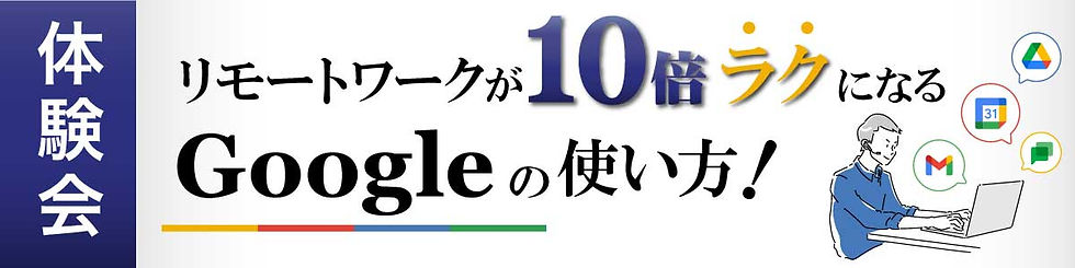 10xremort_form.jpg