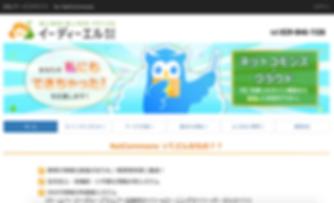 スクリーンショット 2020-04-02 5.44.47.png