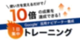スクリーンショット 2020-03-03 10.59.42.png