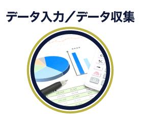 スクリーンショット 2020-03-03 14.53.44.png